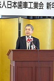 180205歯車工業会 栄野会長