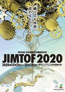 200423b