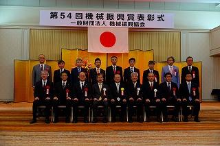 200313機械振興協会