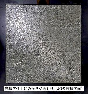 170227三井精機工業6