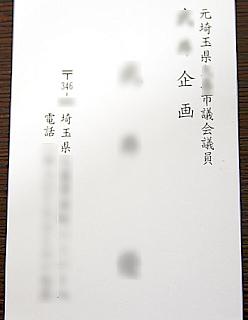 150120b2